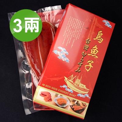 海鮮王 正港野生當季烏魚子1片組(3兩/片/盒)