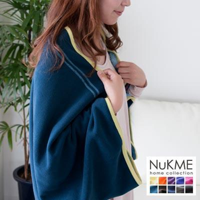 棉花田【NuKME】時尚創意多功能隨意毯-海藍色