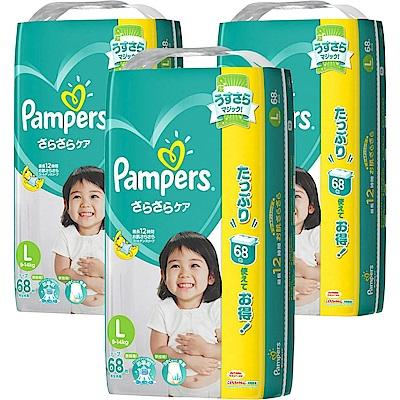 幫寶適 巧虎限定紙尿褲 境內增量量販版 L 68片x3包/箱