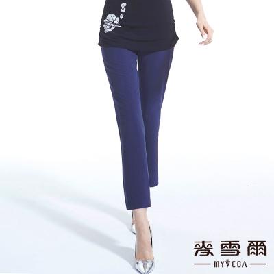 【麥雪爾】簡約條紋飾口袋修身長褲