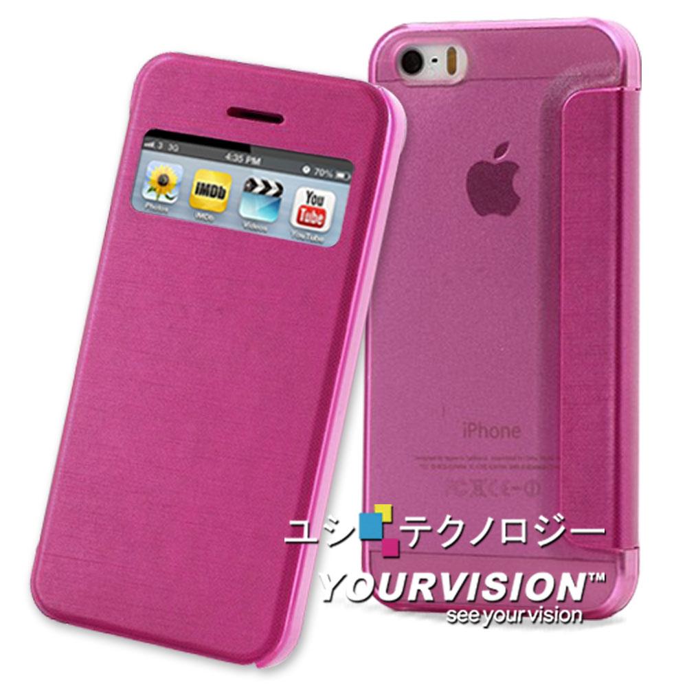 iPhone5/5S/SE 新潮亮澤裸妝背殼皮套