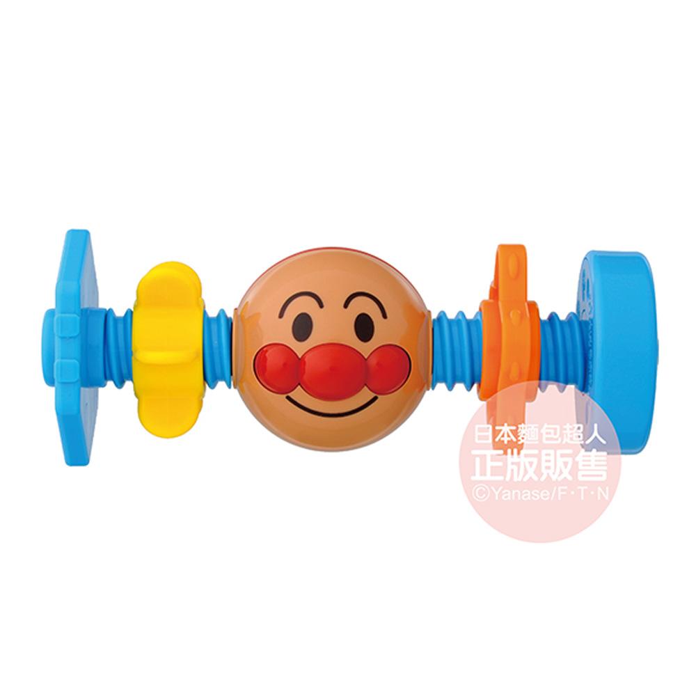 麵包超人-嬰兒轉轉螺絲玩具(8m+)(顏色隨機出)