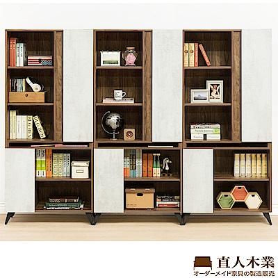 日本直人木業-TINO清水模風格240CM書櫃(240x32x181cm)