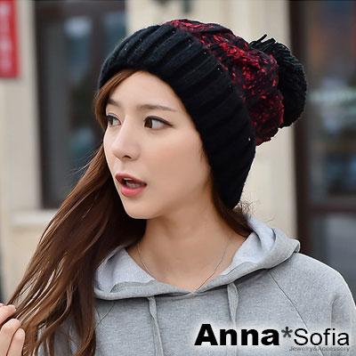 AnnaSofia-圈紗線辮-大球加厚保暖毛線毛帽-深紅混黑系