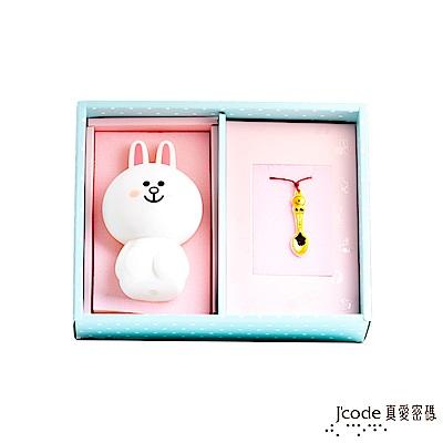 J'code真愛密碼 LINE兔兔金湯匙禮盒-0.15錢