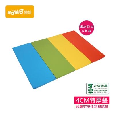蔓葆 特厚遊戲墊/地墊(4cm 彩紅款)