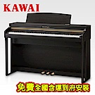 KAWAI CA48 88鍵電鋼琴  胡桃木色款