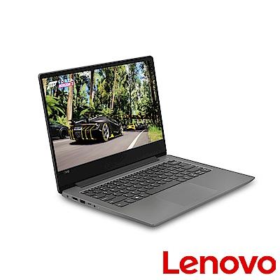 Lenovo IdeaPad 330S 14吋筆電 (Core i5-8250U) -灰