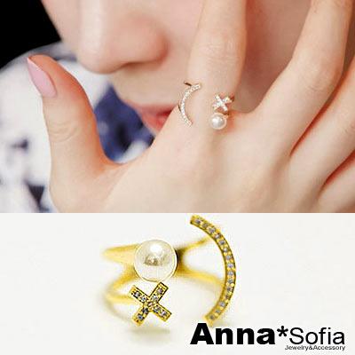 AnnaSofia-笑臉XO珠彩鑽-開口式戒指-金系