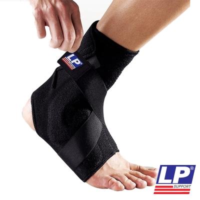 LP SUPPORT  Z-TYPE纏繞穩定性護踝(1雙) 528