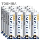 TOSHIBA IMPULSE 高容量低自放電電池(內附3號16入)