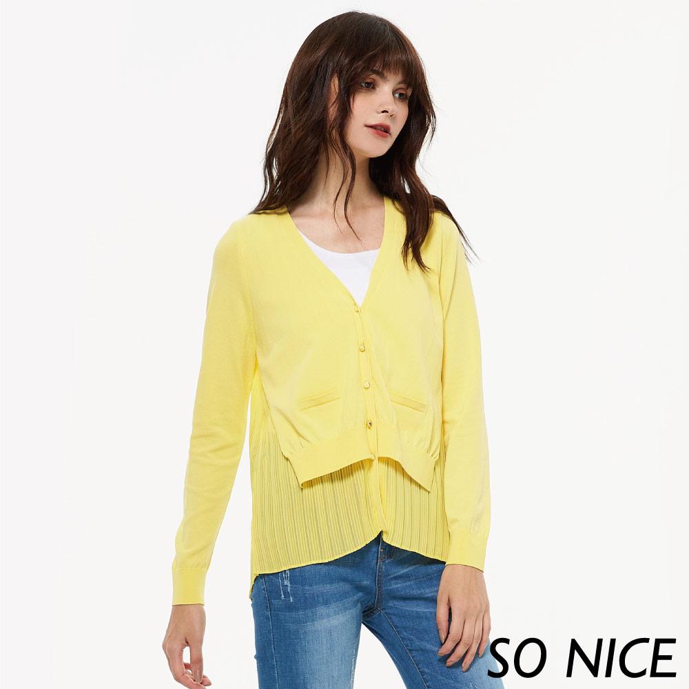 SO NICE夏季俏麗針織造型外罩