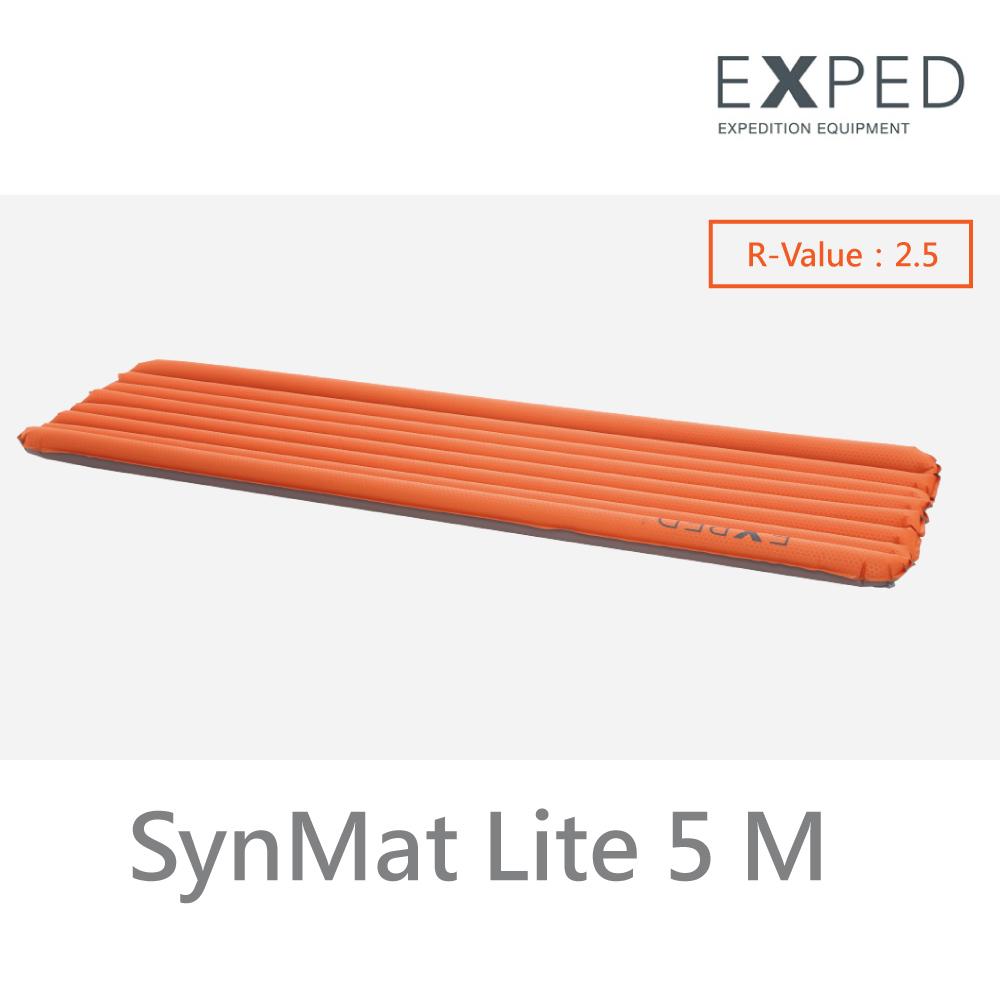 【瑞士EXPED】Synmat Lite 5睡墊-M