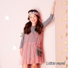Little moni 長袖網紗洋裝 (共2色)