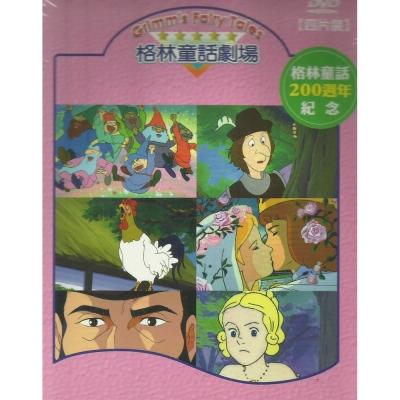 格林童話劇場DVD-全41集-4片裝-Grimm-s-Fairy-Tales