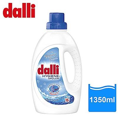 德國達麗Dalli 潔衣抗菌液 1.35L