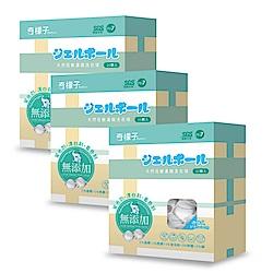奇檬子天然低敏零添加濃縮洗衣球-20顆*3盒