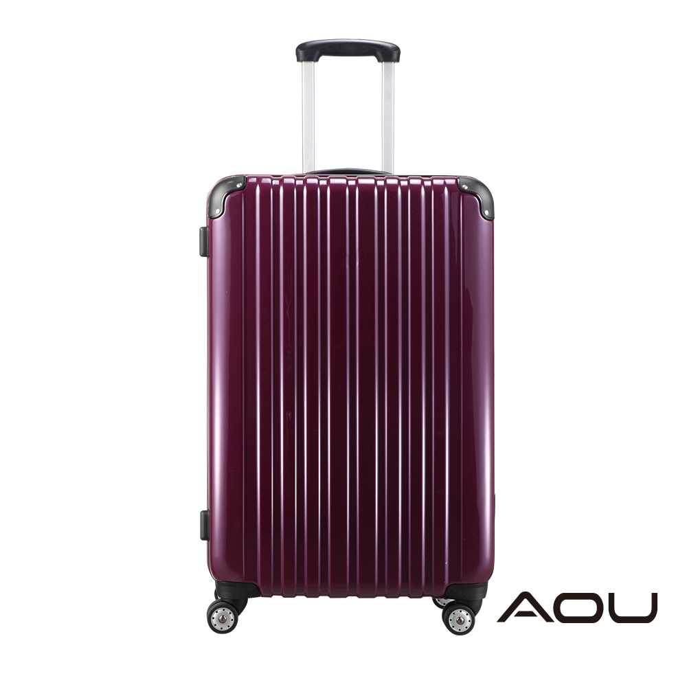 AOU 24吋 YKK防爆拉鍊TSA海關鎖鏡面硬殼旅行箱 雙跑車輪(尊貴紫)90-016B