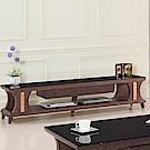 H&D 柚木色造型6.6尺長櫃 (寬200X深40X高45cm)