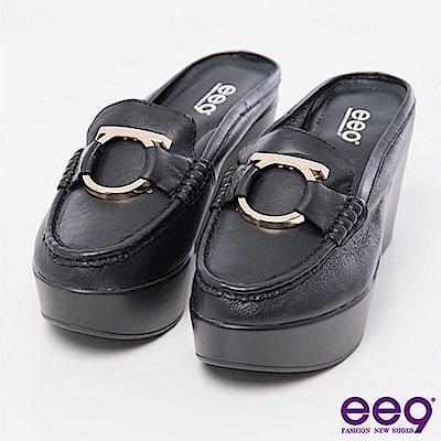 ee9率性風采-酷勁個性靚亮金屬扣環防水台楔型拖鞋-黑色