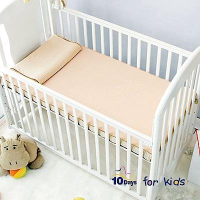 [送水洗嬰兒枕]TENDAYS 水洗透氣嬰兒床墊(不含枕) 大單 6cm厚