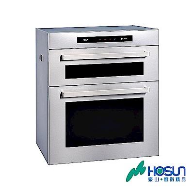 豪山 HOSUN 觸控式臭氧殺菌立式烘碗機(60公分) FD-6209