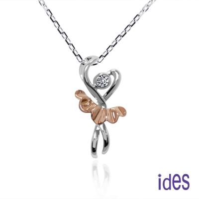 ides愛蒂思鑽石 夢幻芭蕾。輕甜時尚3分美鑽項鍊