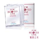 寵愛之名 極致保濕生物纖維面膜(3片/盒)