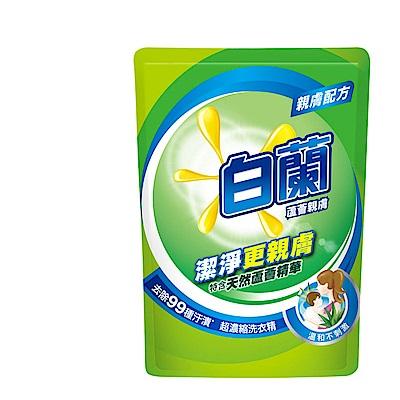 白蘭 蘆薈親膚超濃縮洗衣精補充包超值8件組(1.6KGx8入)