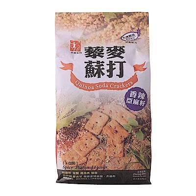 正哲 藜麥蘇打餅-香辣亞麻籽(120g)