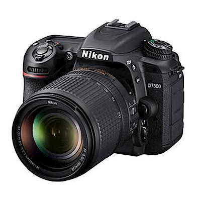 Nikon D7500 18-140mm 變焦鏡組 (公司貨)