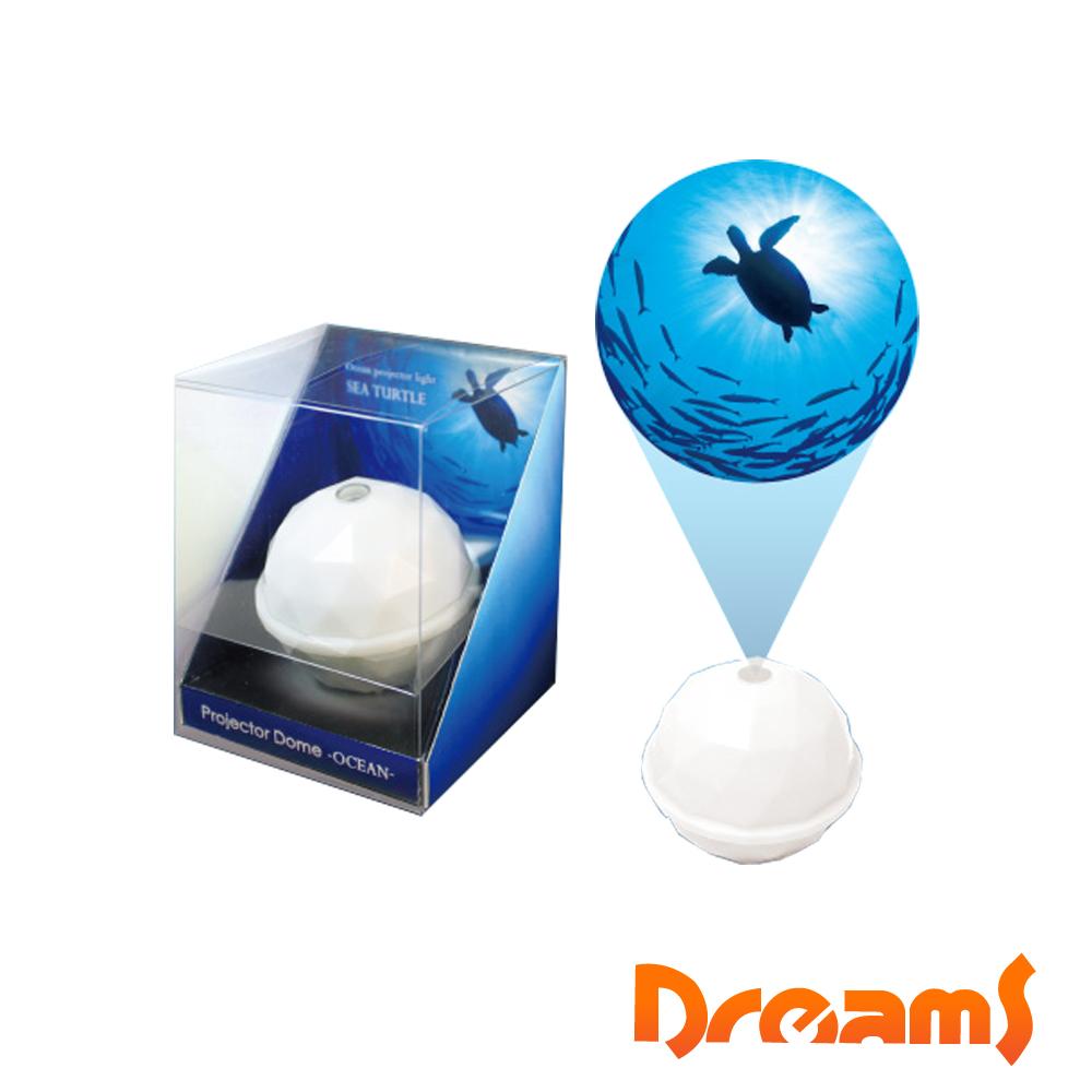 日本 Dreams Projector Demo 海洋系投影球