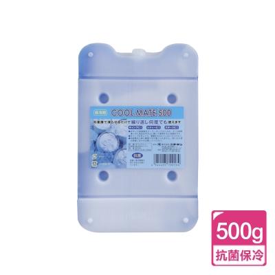 日燃COOL MATE 抗菌保冷劑/冷媒500gx2入