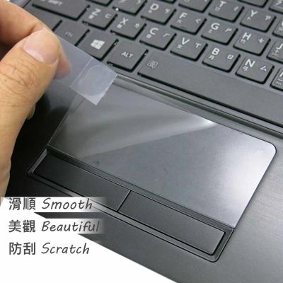 EZstick TOSHIBA R30~C  TOUCH PAD 抗刮保護貼