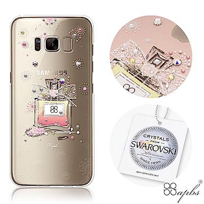 apbs Samsung S8&S8+施華洛世奇彩鑽手機殼-維也納馨香