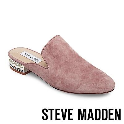 STEVE MADDEN-SANDERSON-MAUVE 低跟穆勒鞋-粉紫