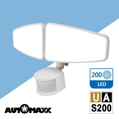 AUTOMAXX『雙頭白龍』活動式太陽能200LED感應照明燈 UA-S200