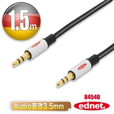 曜兆EDNET 音效3.5mm線150公分