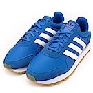 ADIDAS-HAVEN 男復古休閒鞋-藍
