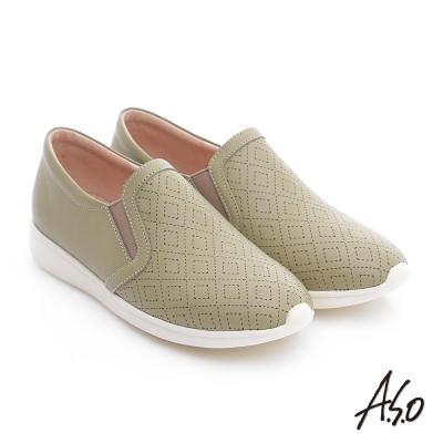 A.S.O 樂福氣墊 全真皮奈米菱格壓紋休閒鞋 淺綠