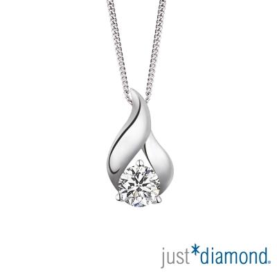 Just Diamond 鬱之心系列18K金鑽石吊墜