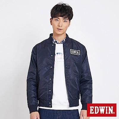 EDWIN 包浩斯防寒棒球舖棉外套-男-丈青
