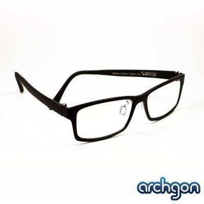 archgon亞齊慷 里約森巴風-潮流黑 濾藍光眼鏡 (GL-B107-GR)
