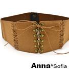 AnnaSofia 訂製款X飾線細綁帶 彈性寬腰帶馬甲腰封(黃駝系)