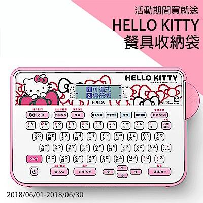 EPSON LW-200KT Hello Kitty標籤機台灣限定版