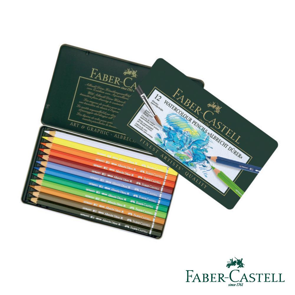 Faber-Castell 藝術家級水彩色鉛筆12色