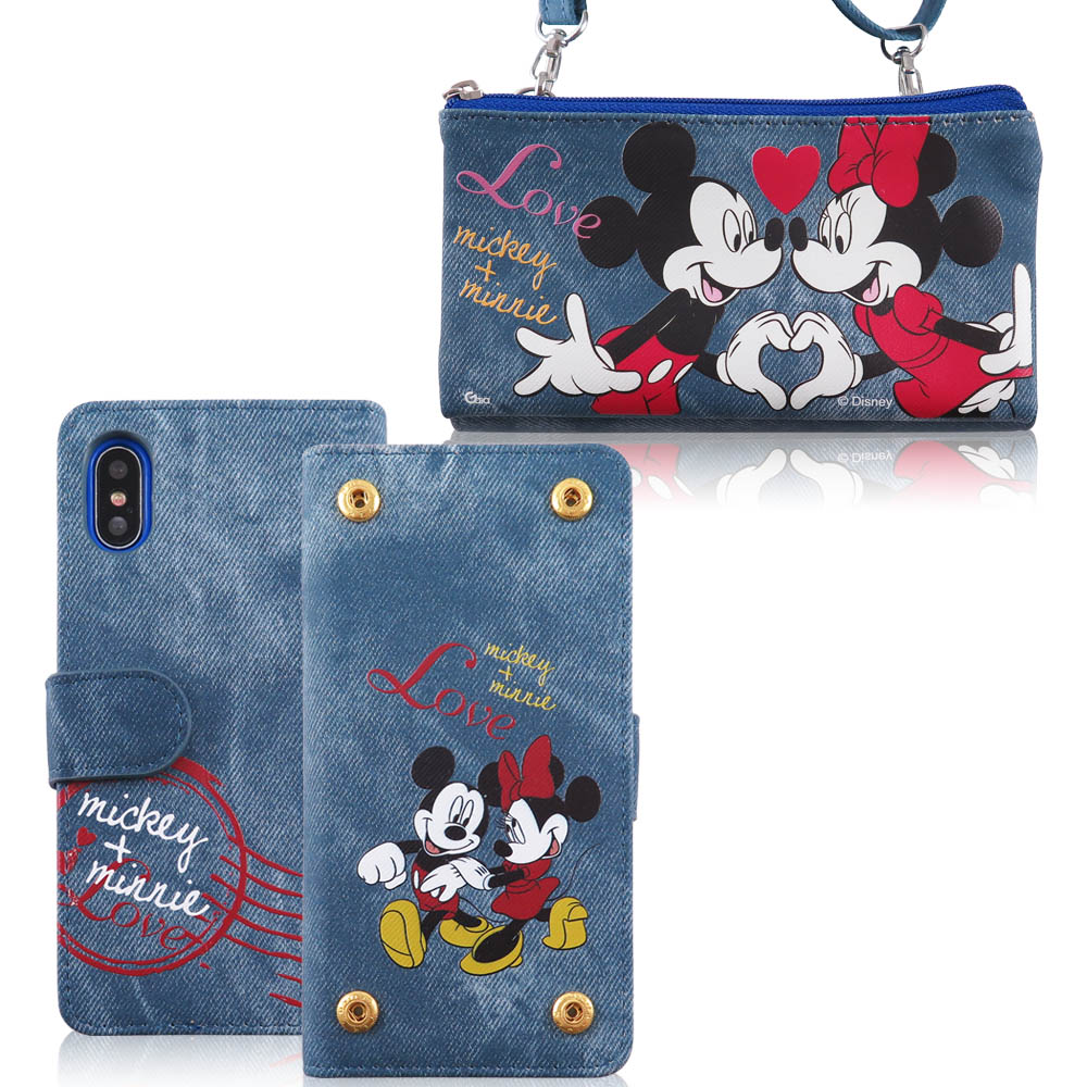 Disney迪士尼iPhone X牛仔彩繪零錢包保護殼套組活動可拆式米奇米妮