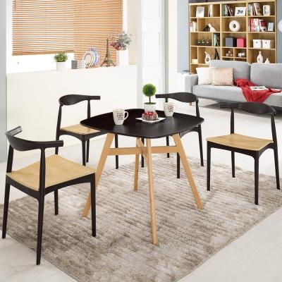 Boden-羅吉2.7尺北歐風洽談桌/餐桌椅組(一桌四椅)-80x80x72cm