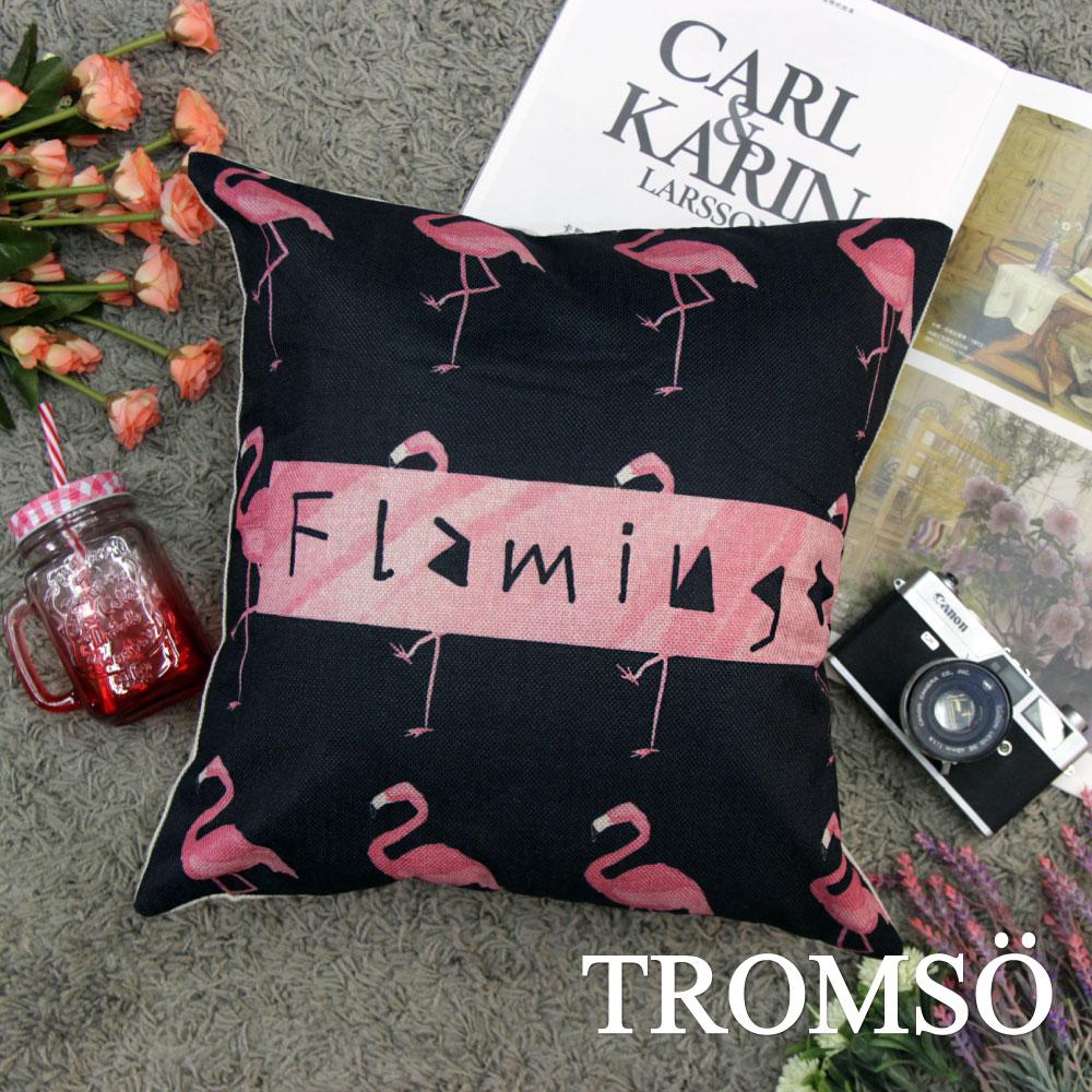 TROMSO 品味英倫棉麻抱枕(44x44cm) U105火鶴舞蹈