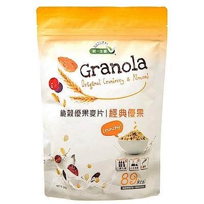統一生機 脆穀優果麥片-經典優果(240g)
